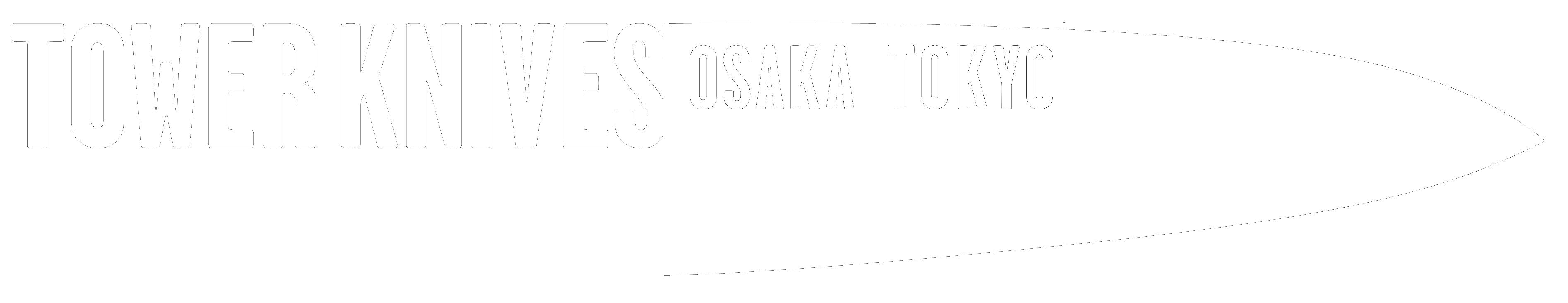 包丁専門店タワーナイブズ 大阪・東京
